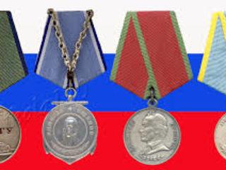Куплю монеты, медали, ордена, СССР, серебряные и золотые монеты России, Европы, США