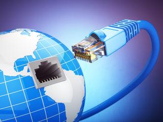 Поможем настроить сеть, интернет для компании или обычный роутер для пользователя на дому.