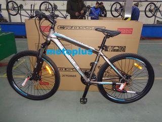 Doar bicicletele de pe poza ! lichidare de stoc,aluminiu