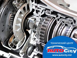 """Автотехцентр """"auto city"""" бельцы. ремонт автоматических и механических коробок, рулевых реек,дизелей!"""