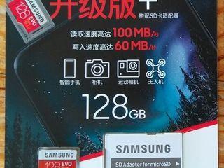 Micro SD Samsung Evo Plus 128 GB - 450 lei. Livrare.