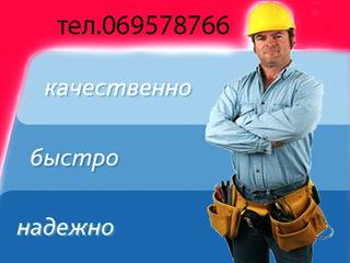 Сантехническая помощь!все виды сантехработ!   газосварочные работы стаж более 25 лет.