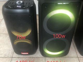 Vesta 70w & 100w