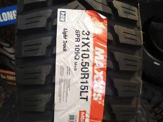 Шины 31х10.5r15 33x12.5r15 OffRoad
