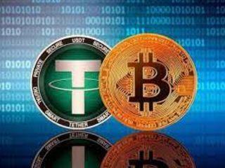 Покупаю/Продаю Bitcoin, Usdt, Busd в Бельцах (продать биткоин, купить биткоин)