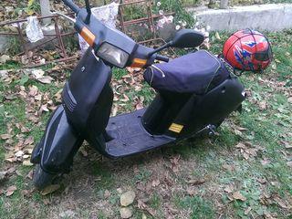 Honda Tact AF09