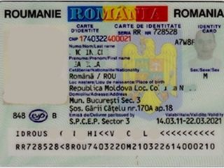 Buletin Roman - Rapid, Iasi, Vaslui, Bucuresti.