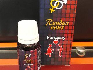 «Rendez Vous» - средство, моментально усиливающее сексуальное возбуждение у женщин