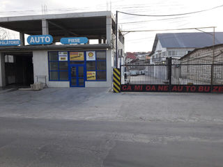 Spatiu comercial, prima linie, Durlești, str. Vladimirescu, 60 m.p!