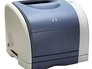 HP Color Jet 2550L