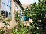 дом в Яргаре