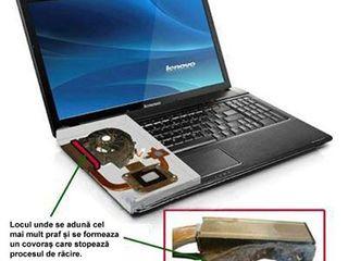Ремонт ноутбуков и компьютеров - сервисный центр!!!