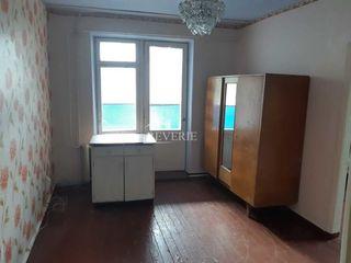 Se vinde apartament cu 3 camere regiunea Ghidro orasul Cahul !!