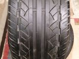 265/45r20 interstate