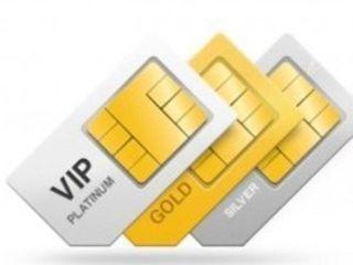 V.I.P Numbers ! 061-000400 - 300€