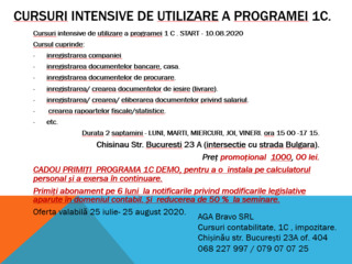 Cursuri Contabilitate de la A la Z + Cadou primiti programa 1C demo. START 10.08.2020