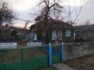 Se vinde casa in satul Șireuți!