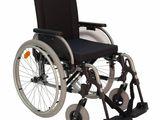 продам  новую кресло-коляску для инвалидов с ручным приводом Старт, тел.060682290