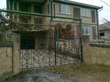 Продам дом  город Рышканы