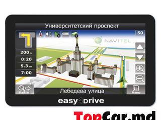 GPS Навигаторы!