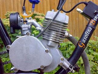 Biciclete  cu motor !!!