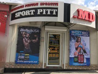 Невероятно низкие цены на спортивное питание-SportPitt
