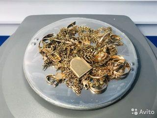 Cumpărăm aurul care l-ați gajat in lombard, la un preț foarte bun.