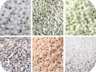 Hîncești ! Îngrășaminte minerale direct de la producatori!