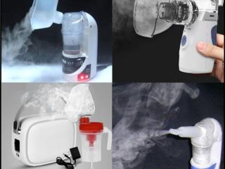 Небулайзер ингалятор ультразвуковой, Inhalator nebulizator ultrasunet