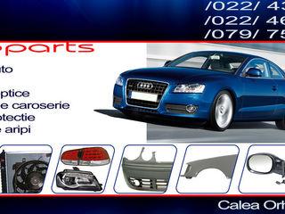 Автостёкла , автооптика , детали кузова , бампера , радиаторы