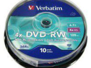 Диски CD/DVD printable . Доставка . Низкие цены !