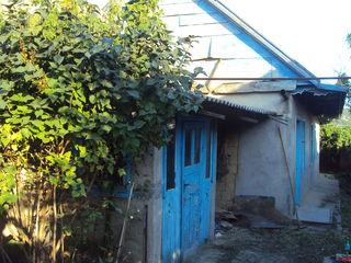 Продаётся дом в г. Тараклия.3600 евро