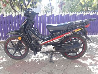 Viper Active s50/110
