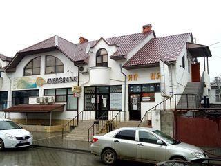 Продам коммерческую недвижимость возле центр рынка