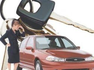 Deschiderea masinelor. Deschiderea auto