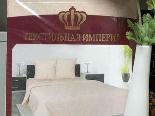 Tirotex ! С бесплатной доставкой Кишинев!La comanda!Livrare gratis!