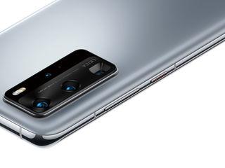 Efectuam reparatii si service profesional pentru toate modelele de Huawei.