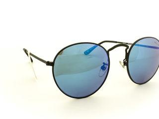Reducere! Cel mai vast sortiment de ochelari de marcă în Moldova! Vânzare în rate!