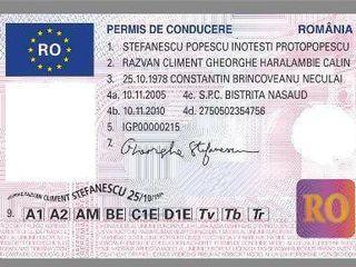 Permis de conducere romanesc/ preschimbare
