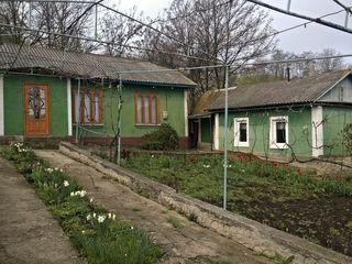 Дом в Рышканах.Срочной продажи.