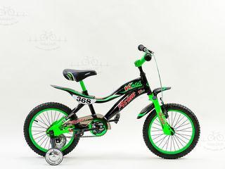 Biciclete pentru copii.