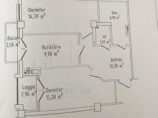 РенаштерийНационале- Гермес.2х комнатная.3й этаж.