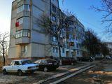 Vind apartament bun în Nisporeni