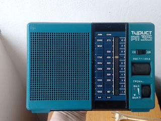 радиоприемник Турист РП-315 СССР.