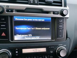 Navigatie Toyota / Lexus карты 2020