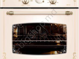 Cuptor electric Gefest ЭДВ ДА 602-02 К74