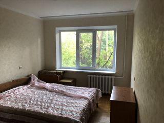 Продам 1 комнатную квартиру MC серии, идеальное состояние 31200 с мебелью и б/т