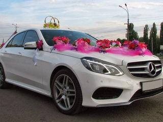 Mercedes-Benz E-Class Транспорт для торжеств Transport pentru ceremonie
