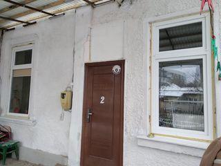 Продается часть дома 46 кв.м. в центре города с ремонтом, центральным городским отоплением, батареи,