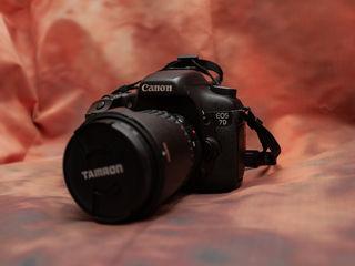 Canon eos 7D Body ultimul preț 300 de euro.